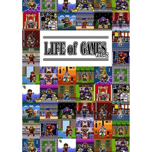 ゲームキャラドット絵画集「LIFE of GAMES Vol.2」