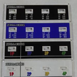 台座③(ゲームキャラドット絵アクリルジオラマ用)