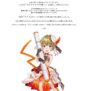 C96新刊KO+PIC-fuga- (8/11以降順次発送)