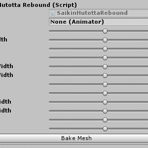 Saikin Hutotta(Rebound)