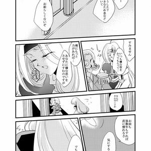 32.「パーカスという男」