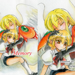 60.「Memory」