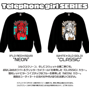 Telephone girl SWEAT
