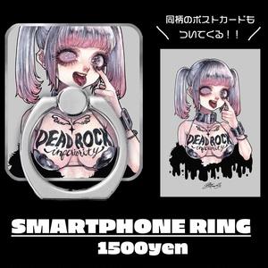SMARTPHONE RING&POST CARD SET