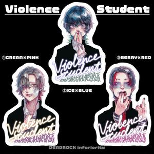 Violence Student 2