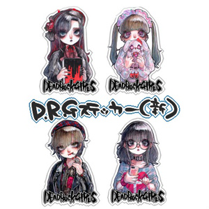 D.R.G sticker2