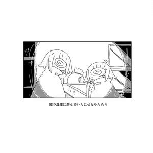 【PDF】にせなゆた観察レポート