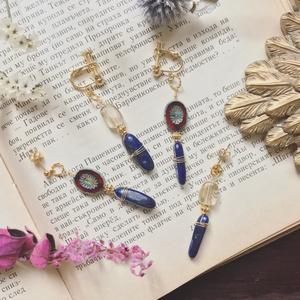 Aomine/Kagami Color stone earring