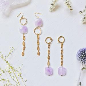 Amethyst Chain earring