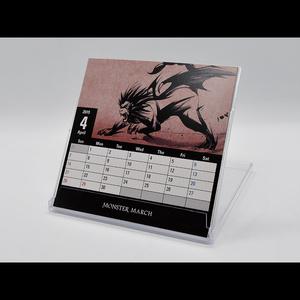 モンスターマーチ カレンダー2019