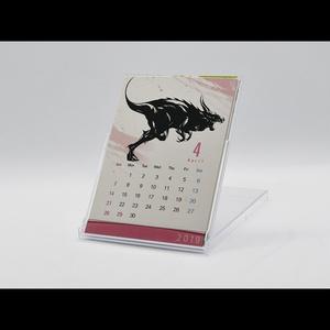 墨の竜 カレンダー2019