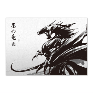 イラスト本 / /墨の竜 弐