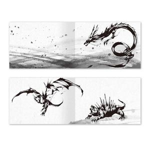 イラスト集 / 墨の竜 弐