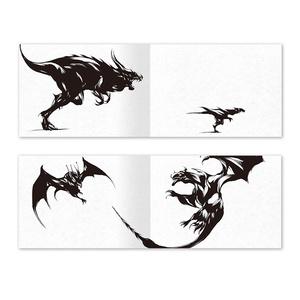 イラスト集 / 墨の竜