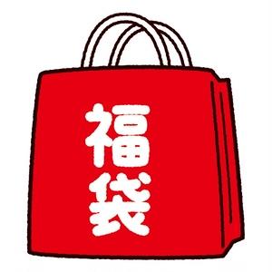 しゃあぷぺんそぅコラボ プレイマット 福袋