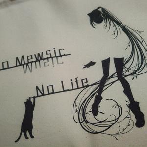 No Mewsic No Life