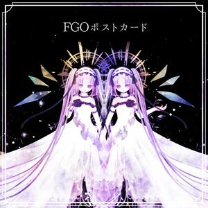 FGOポストカード
