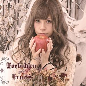 1st mini album「forbidden fruits」