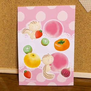 リスと果物のB6ノート(ひまわりりす)