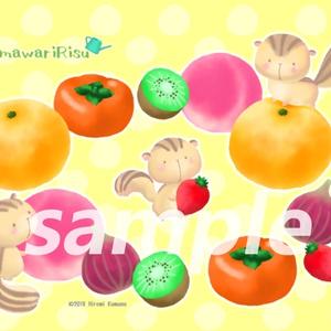 リスと果物の壁紙イエロー(ひまわりりす)