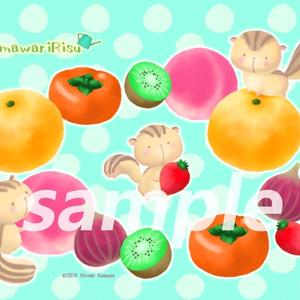 リスと果物の壁紙グリーン(ひまわりりす)
