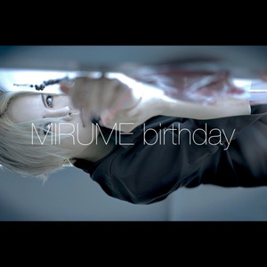 2/23 ご予約分 MIRUME birthday event 六本木MEZZO