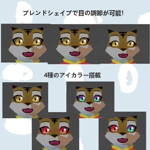 VRChat想定 ケモノアバター 『トラコ』バーチャルマーケット2記念アップデート
