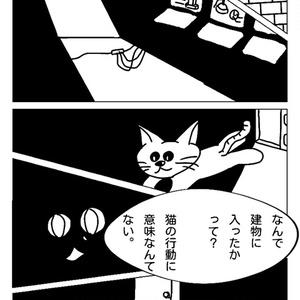 【VTuber外伝】エージェントラリー
