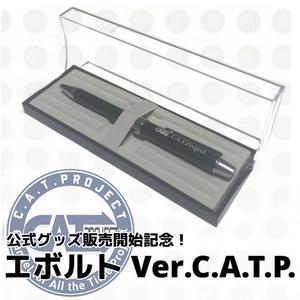 【完売】エボルト Ver.C.A.T.P.