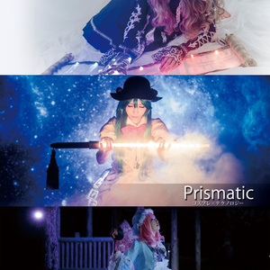 【DL版】電飾コスプレ写真集「Prismatic」