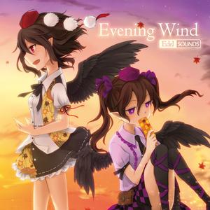 【DL販売】 2th アルバム EveningWind