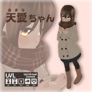 【 VRC想定 】ヒューマノイド3Dモデル『 天愛 』