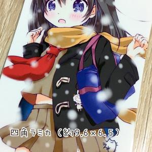 学生ちゃん (オリジナル)四角ラミカ