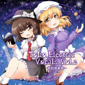 Toho Electric Vocals Vol.2