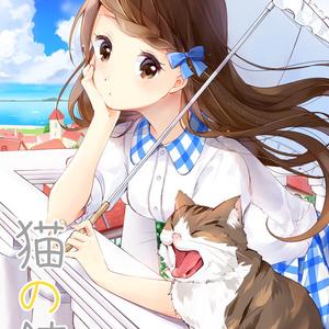【DL】猫の館2