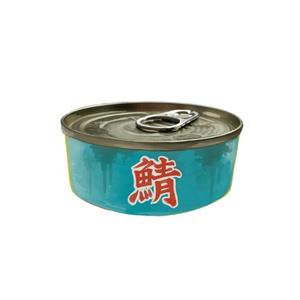 缶缶アクリルキーホルダー(B)
