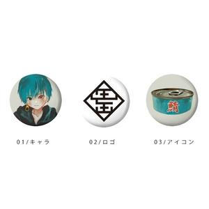 缶缶バッチ(3種セット)