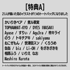 KANKAN 1st  ALBUM『ROAR』(缶缶 ファーストアルバム)