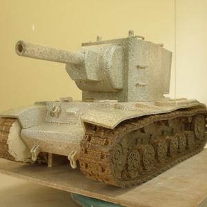 信楽焼 陶器製 KV-2
