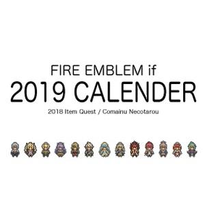 FEifドット絵卓上カレンダー