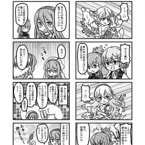 FEHギャグ本 英雄たちの集い5