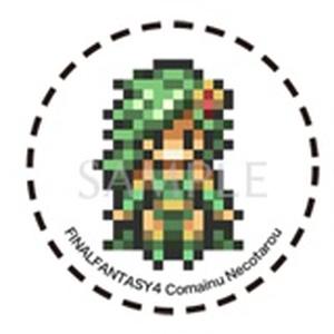 FF4 リディア ドット絵缶バッジ