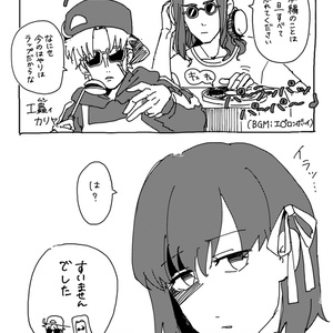 【B.匿名配送】まとうけの食卓!