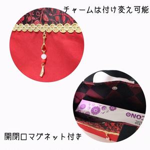 鶴丸国永 イメージ ポケットバッグ