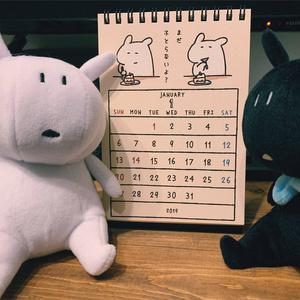 めあうさ卓上カレンダー2019