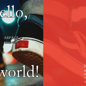 Hallo,World!