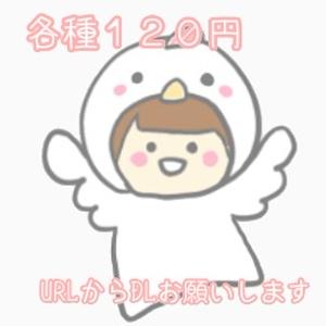 にわとりちゃんLINEスタンプ/絵文字