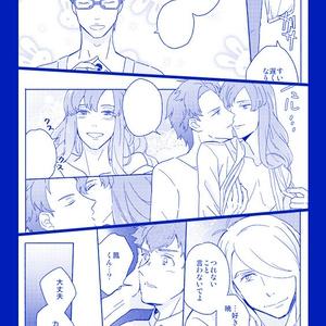 (華桜会なかよし乱交本)『KAOU-KAI 5P NO HON』