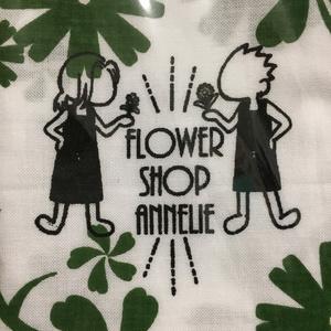 【グッズ】花屋アンネリーの看板息子てぬぐい【手ぬぐい】