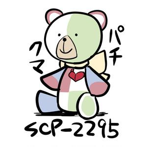 SCPステッカー「パチクマ」